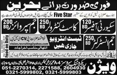 Five Star Hotel Jobs in Bahrain Advertisement