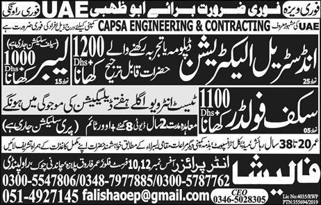 Industrial Electrician Jobs in UAE