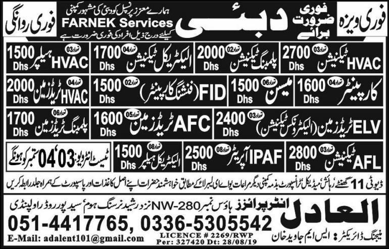Workers and Helpers Jobs in UAE Advertisement