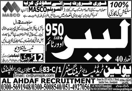 Labour Jobs in Makkah Saudi Arabia Advertisement