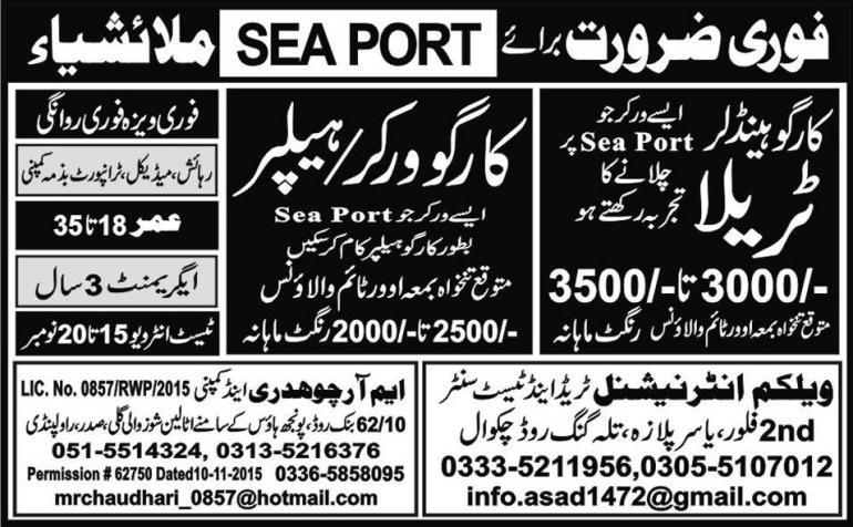 Seaport Jobs in Malaysia Advertisement