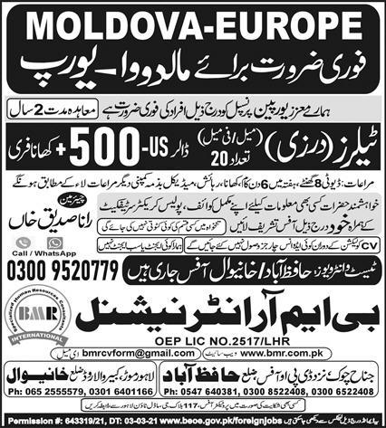 Male and Female Tailors Jobs in Moldova