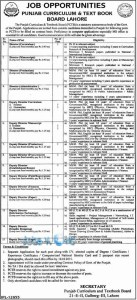 Punjab Text Book Board Jobs Advertisement