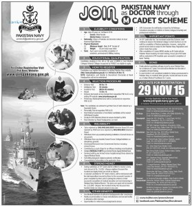pak navy commission officer jobs dawn advertisement