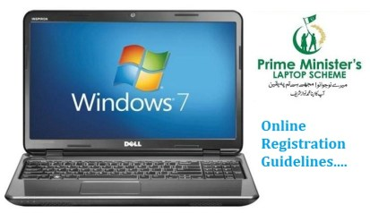 PM Laptop Scheme 2016 Online Registration