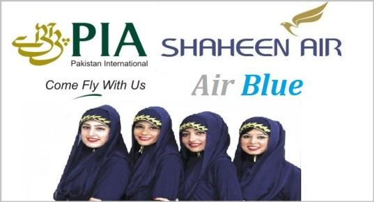 Air Hostess Jobs 2016 in Pakistan