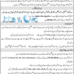 Oil & Gas Sector Jobs 2016 Pakistan Public Ltd Company