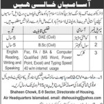 Pakistan Air Force Civilian Jobs 2016 (PAF) Latest