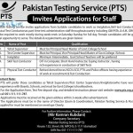 Invigilators Jobs 2016 Pakistan Testing Service (PTS) Latest