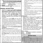 PPSC Career Opportunities 2016 Advertisement