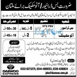 Daewoo Express Jobs 2016
