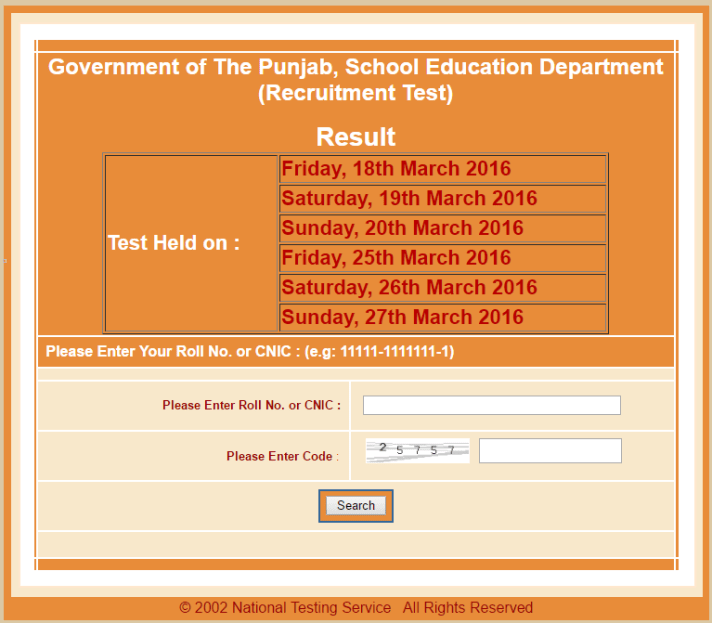 Educators NTS Result 2016