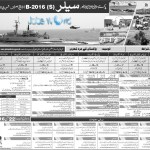 Join Pak Navy In Sailor Batch B-2016