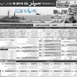 Join Pak Navy In Sailor Batch B-2016