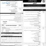 Senate of Pakistan Islamabad Jobs 2016 Application Form