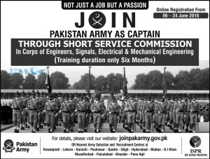 Join Pakistan Army as Captain June 2016 SSC Short Service Commission