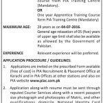 PIA Jobs June 2016 Join As A Technical Team Member
