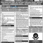 Join Pakistan Army As Captain SSC Course 2016 November Entry