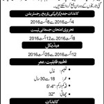 Join Mujahid Force As a Sipahi Jobs 2016 Recruitment