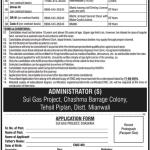 Pakistan Atomic Energy Jobs August 2016 PAEC