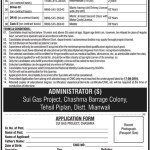 Pakistan Atomic Energy Jobs August 2016 PAEC