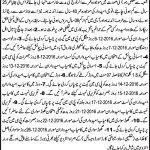 punjab-police-jobs-2016-november-constabulary-posts-eligibility