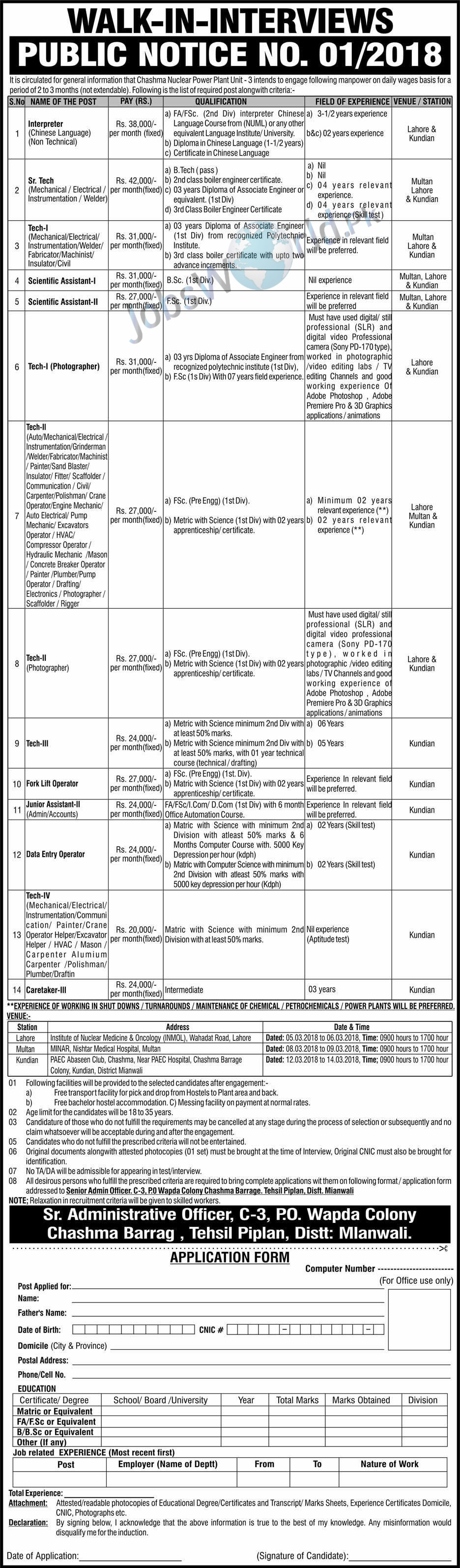 Atomic Energy Jobs 2018 For Interpreter, Tech, Scientific Assistant ...