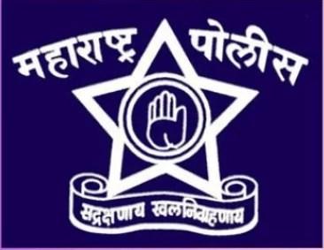 महाराष्ट्र पोलीस भरती परीक्षा माहिती 2020