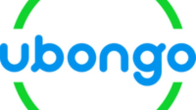 Ubongo Jobs 2021, Ubongo Job Opportunities 2021, Nafasi za kazi Ubongo Kids, Job Vacancies at Ubongo Kids 2021