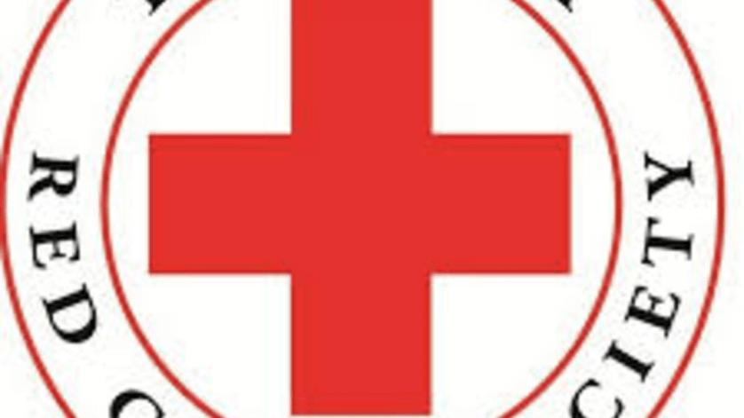 Jobs at The Tanzania Red Cross Society (TRCS) 2021
