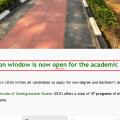Sua Postgraduate Online Application 2021/2022, Sokoine University (SUA) Online Application 2021/2022, sua admission 2021/2022, sua registration form, sua admission login.