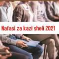 nafasi za kazi sheli 2021, nafasi za kazi Mashirika Binafsi 2021, nafasi za kazi madukani 2021, nafasi za kazi Supermarket , nafasi za kazi mbalimbali 2021, nafasi za kazi viwandani 2021