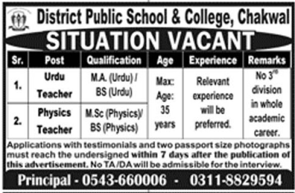 jobs in District Public School and College Chakwal