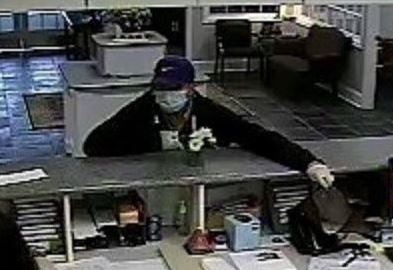 First Bank Robbery Suspect 02-11-20-1CP