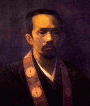 Portrait de Kiyozawa Manshi, un des penseurs modernes les plus influents du Jodo Shinshu