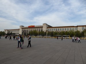 The Museum of China, across the street from T Square