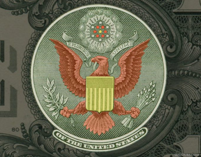 great-seal-seven-eagle