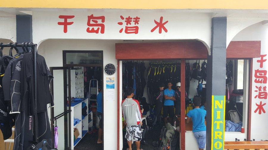 Arkipelago Divers Dive Shop, Small Lalagoon, Sabang, Puerto Galera