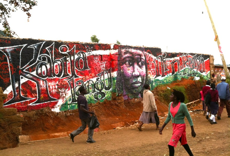 "Nairobi, Kenya 2013: ""Kabila Langu Ni Mkenya (My Tribe is Kenya)"" is a statement against the destructive force of tribalism in Kenyan elections. Kibera Walls for Peace youth arts project in one of Africa's largest slums; working toward peace for the elections through public art and peace-building workshops with local youth."
