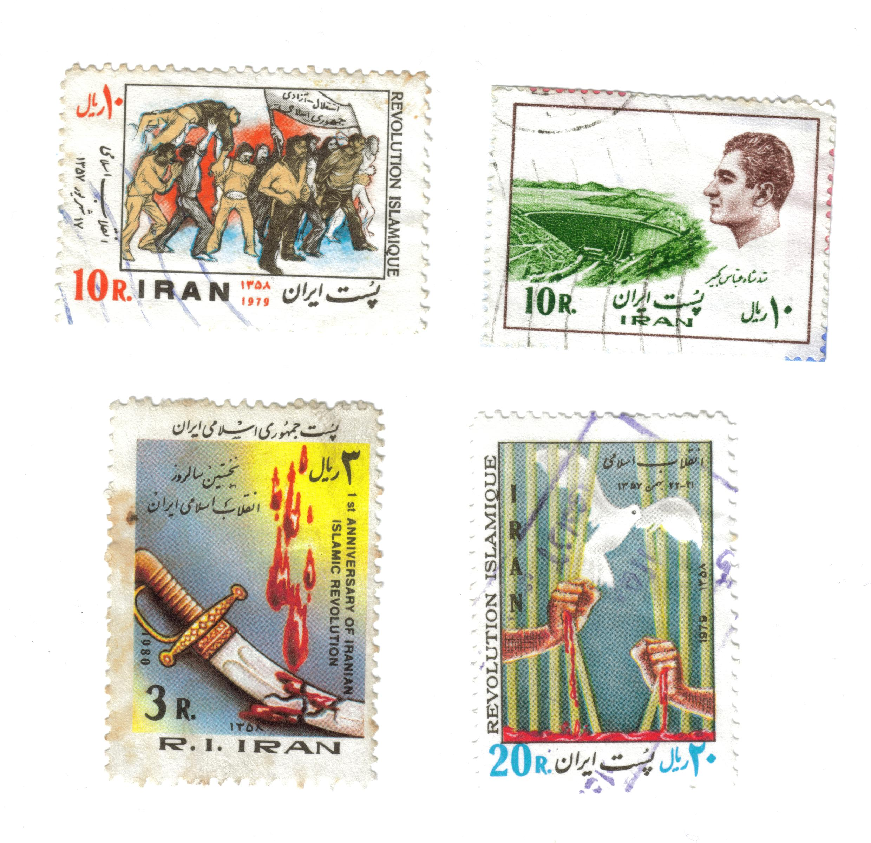 Iranian Stamps