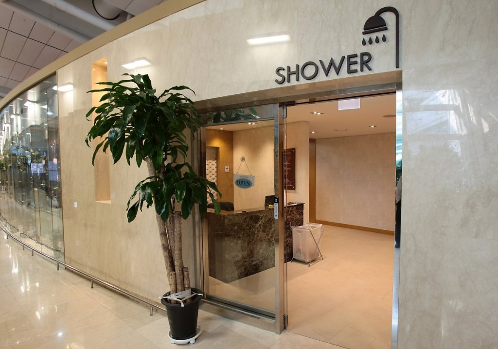You can have a free shower during your Incheon Airport layover