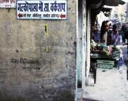 Kathmandu © Kruth 2009