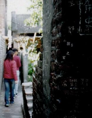 in der Gasse II © Kruth 2002