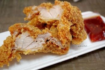 烏日|炸雞新秀胖老爹,又來一間與老爺爺較勁的美式炸雞啦!