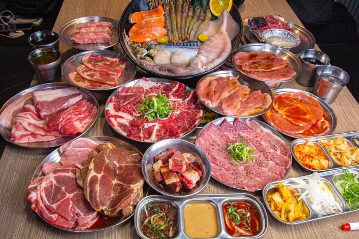 台中南屯,五花肉.KR-韓國烤肉BBQ 台中店,海鮮盤組超氣派,還有眾多韓式小食任你點。