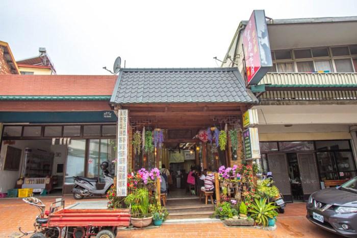 苗栗獅潭,獅潭鄉新店老街好好逛,吃在印象雲南食府~附近還能採草莓-宏美草莓園。