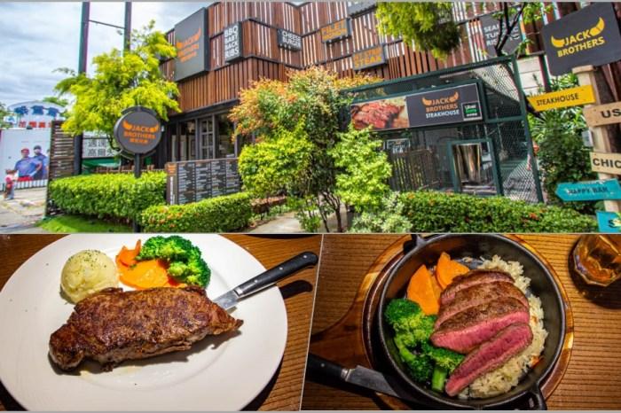 台中南屯,傑克兄弟牛排館~主打紐約客牛排….嚴選PRIME美國新鮮冷藏牛肉。