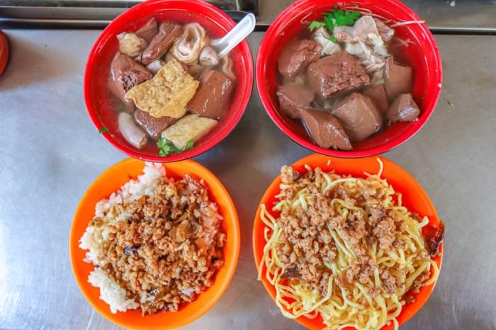 台中烏日,阿珠早餐店~夏日還有麻芛湯,烏日市場巷口第一間!水煎包香氣滿滿。
