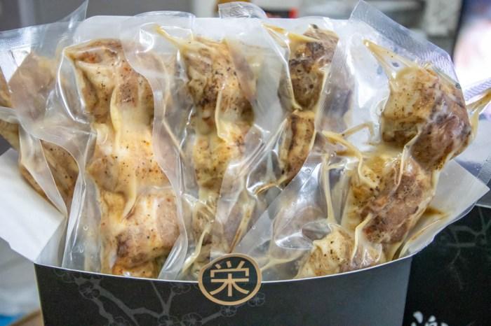 台中串燒即食包,半夜醒來也能馬上吃到專業烤的肉串。