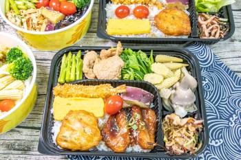 台中北區,少油低鹽用料實在的青和日式廚房,外食族最愛的便當款。